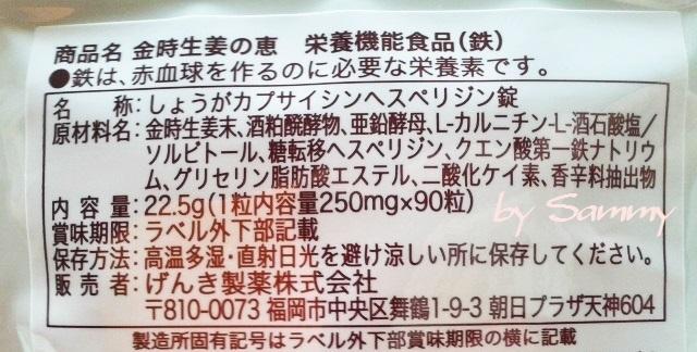 20170515063820dae.jpg