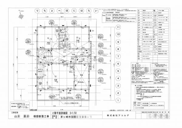 平面図_20120616_ページ_3