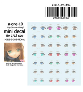 [a-one-10] mini decale