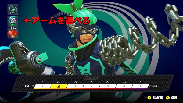 arms-4.jpg