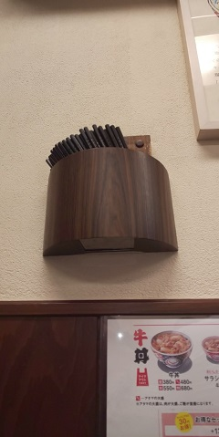 yoshinoya箸