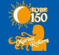 KOBE MARINE ROLLERS