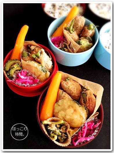 鶏つくねのインゲンマキカレー風味弁当