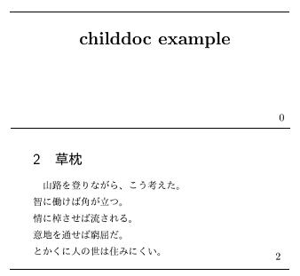 chd-child02.png