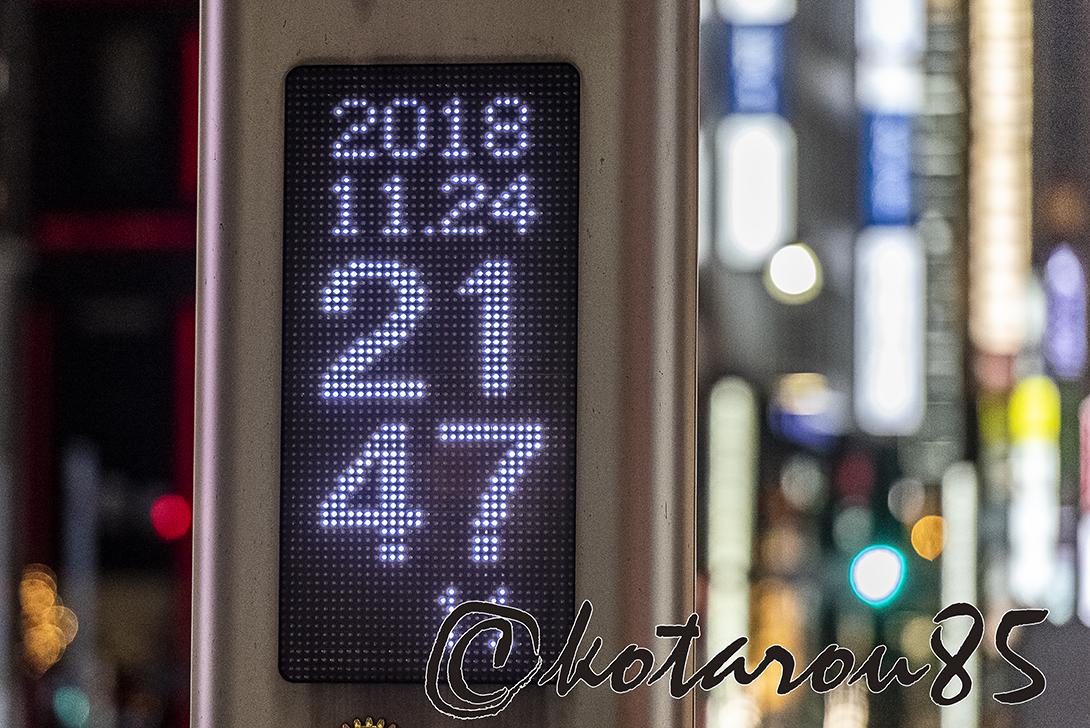 いつもの時計前で 20181125