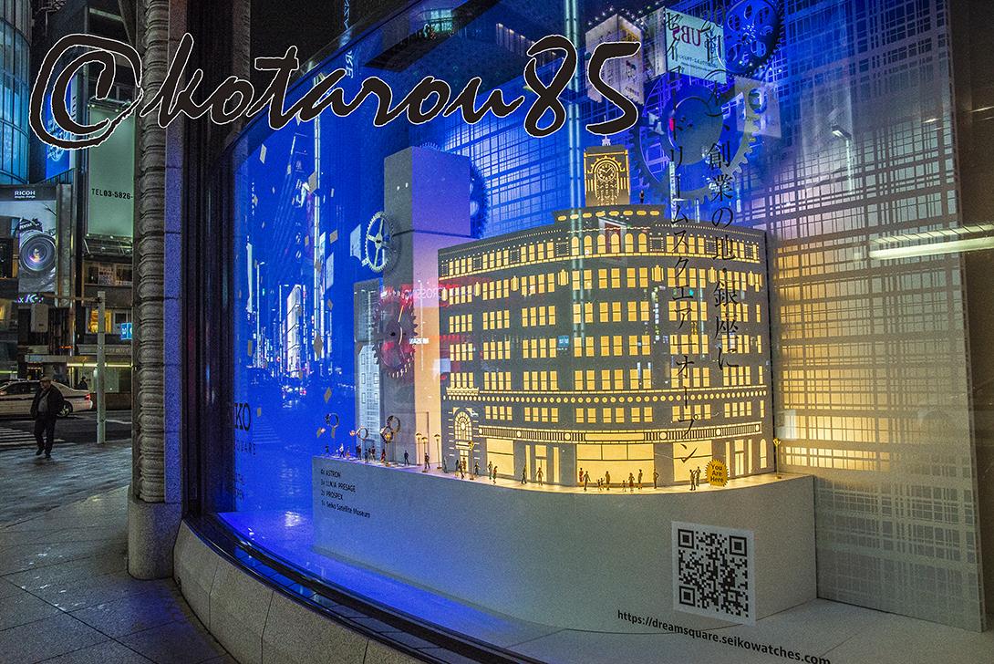 セイコードリームスクエア3 20181207
