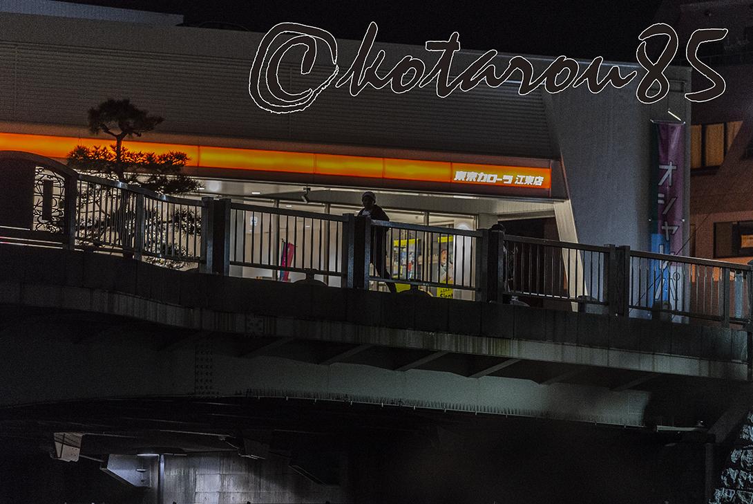 夜の小名木川3 20181210