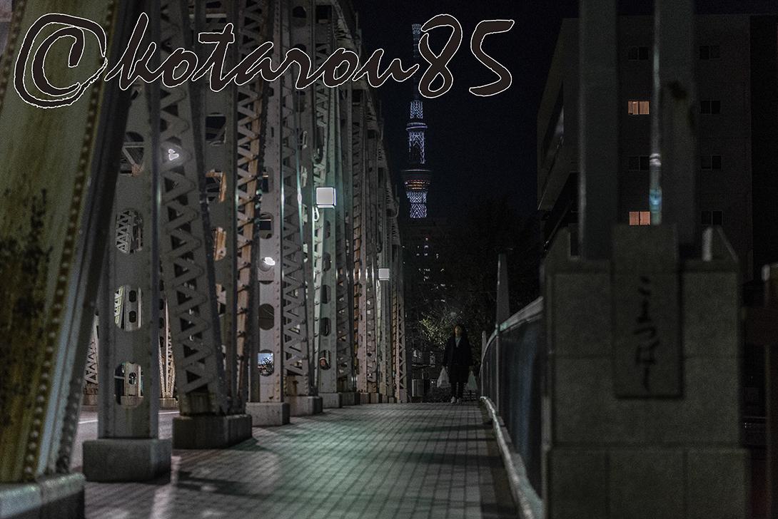 夜の小松橋 20181210