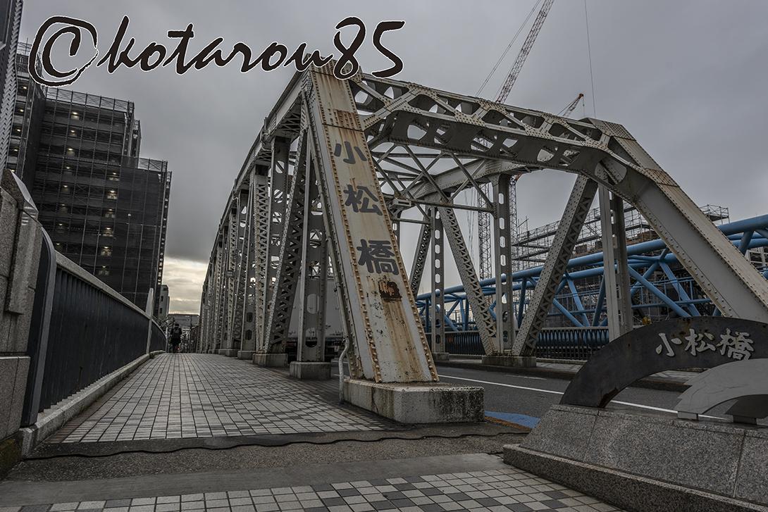 雨ぱらつく小松橋2 20181214