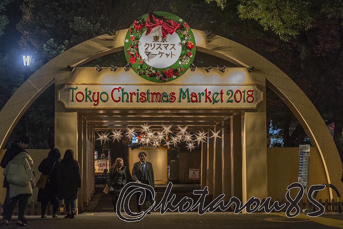 恒例のクリスマスマーケット 20181226