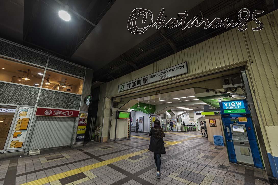 有楽町駅から東京駅へ4 20190115