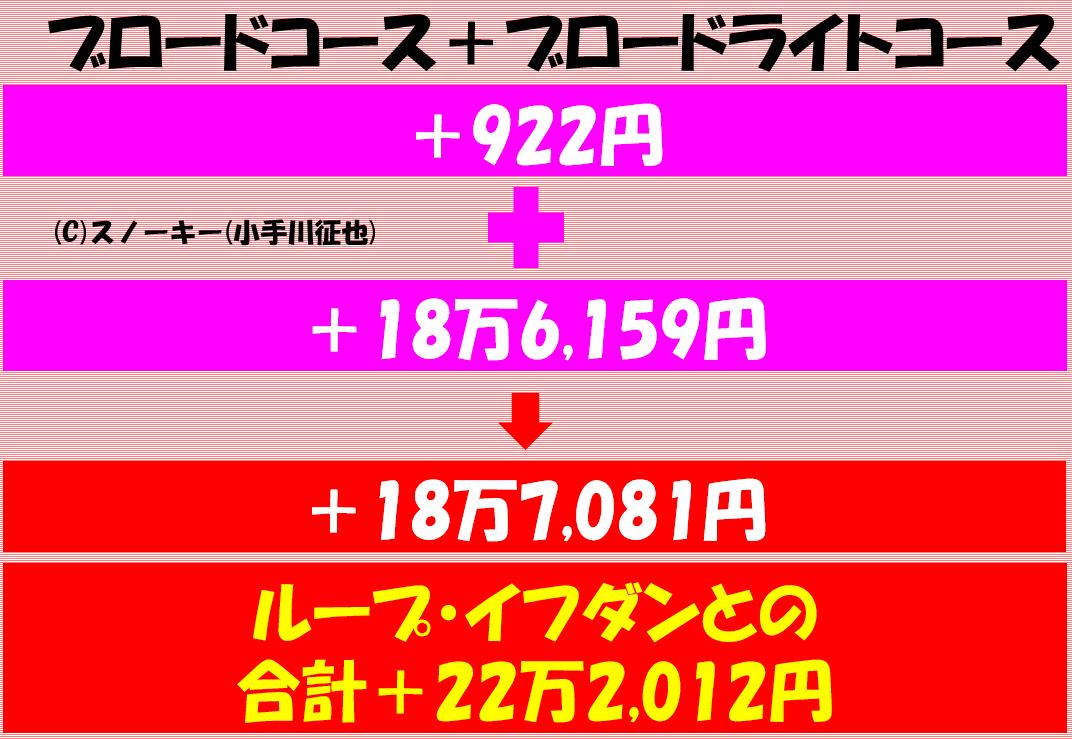 2018y10m10d_193849465.png