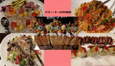 2018年10月13日FXオフ会料理