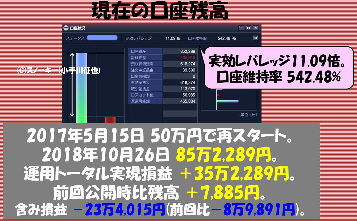 2018y10m26d_164916944.png