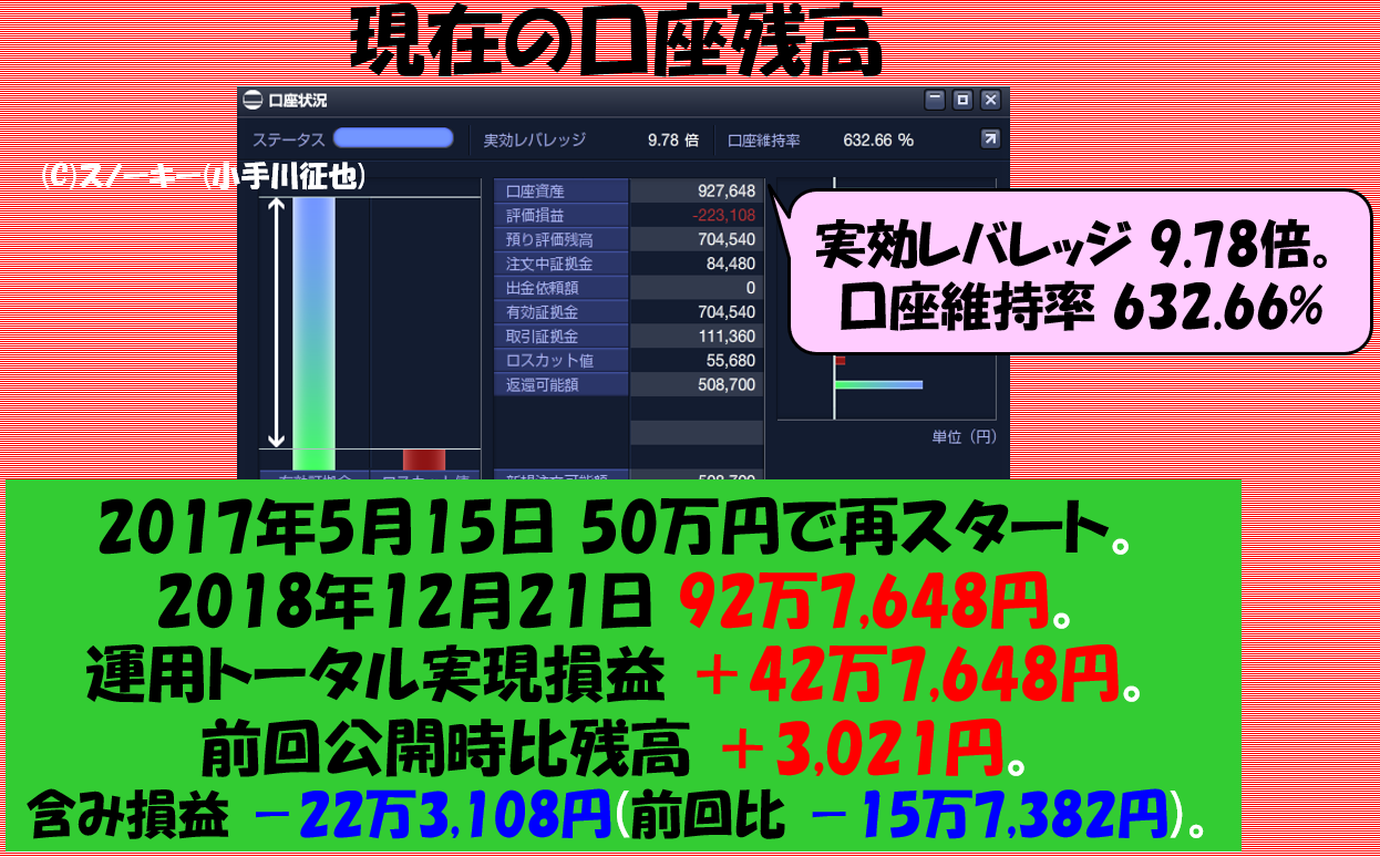 2018y12m21d_135450893.png
