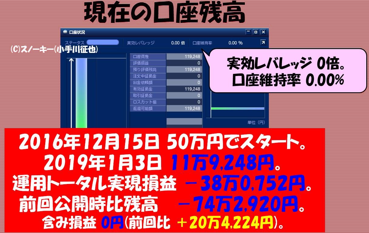2019y01m05d_200600099.png