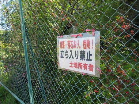 gankutsu-hotel3.jpg