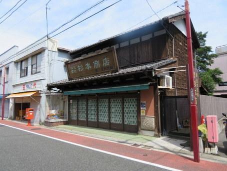 izukyu-ito_st20.jpg