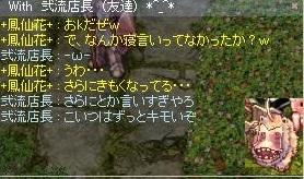screenLif250.jpg