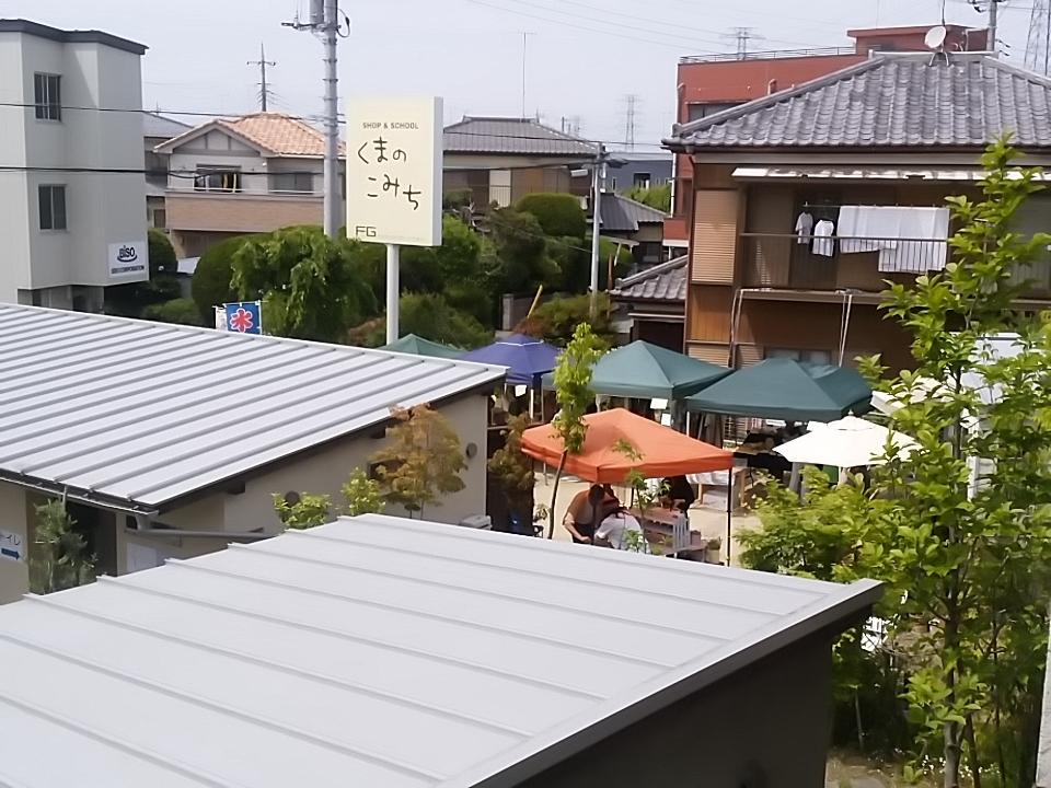 17-05-07-12-54-15-362_photo.jpg