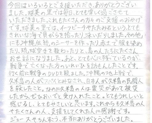 20170520164822-0001.jpg