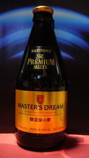 サントリー・プレモル・醸造家の夢P1110493