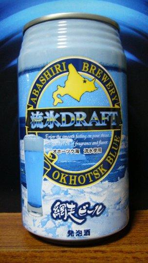 網走・流氷ドラフトP1110447