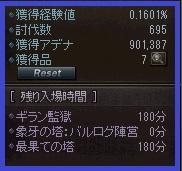 LinC0514.jpg