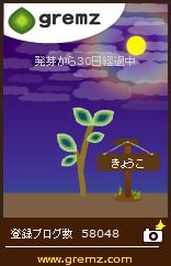 1496933888_02077.jpg