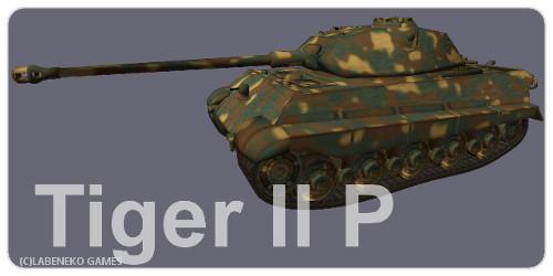 Tab_Tiger_II_P.jpg