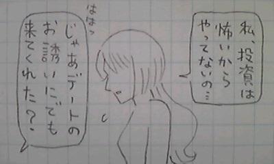 d3474.jpg