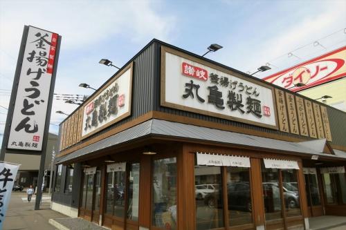 丸亀製麺㊸ (1)_R