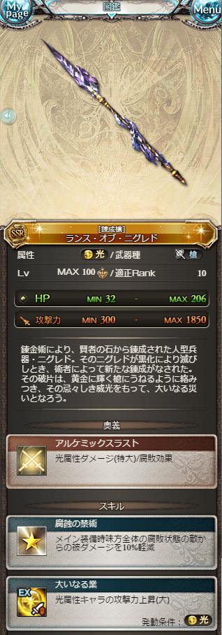 GR-00848.png