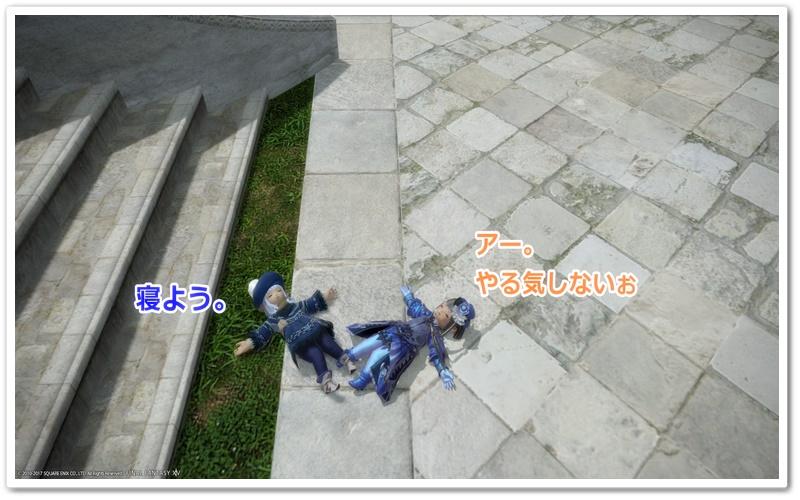 201706031731184dc.jpg