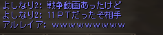 20170428-5.png