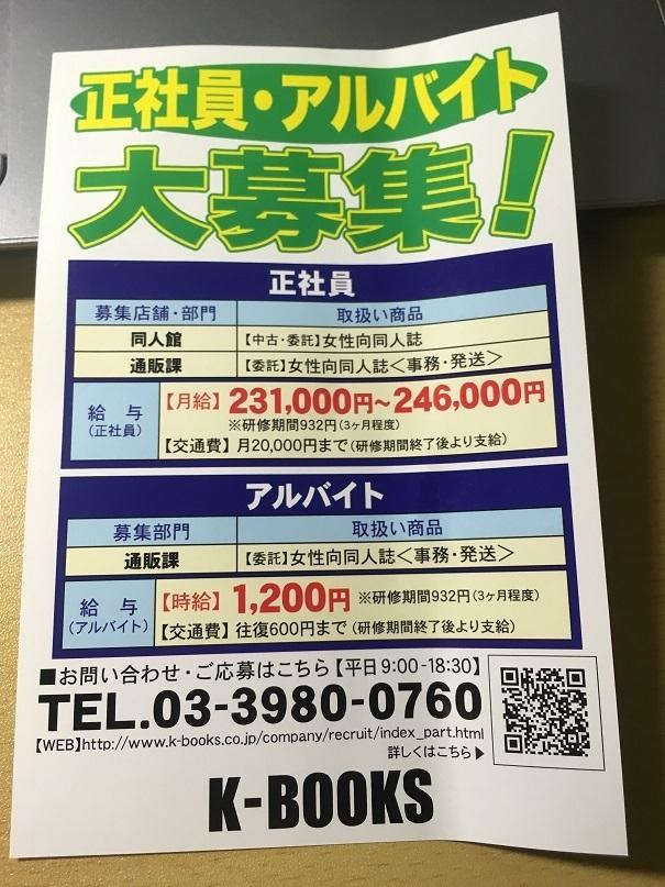 IMG_0949_201705110148425fc.jpg