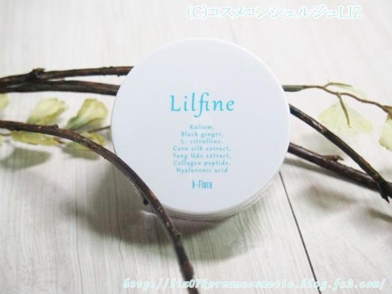 b-flora Lilfine ~リルファイン~ 写真撮影:コスメコンシェルジュLIZ