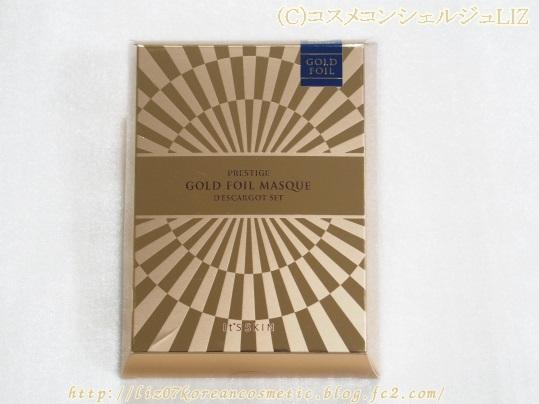【イッツスキン】 プレステージ ゴールド ホイル マスク デスカルゴ 写真撮影:コスメコンシェルジュLIZ