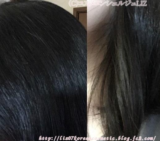 haruシャンプー 黒髪スカルプ・プロ 写真撮影:コスメコンシェルジュLIZ