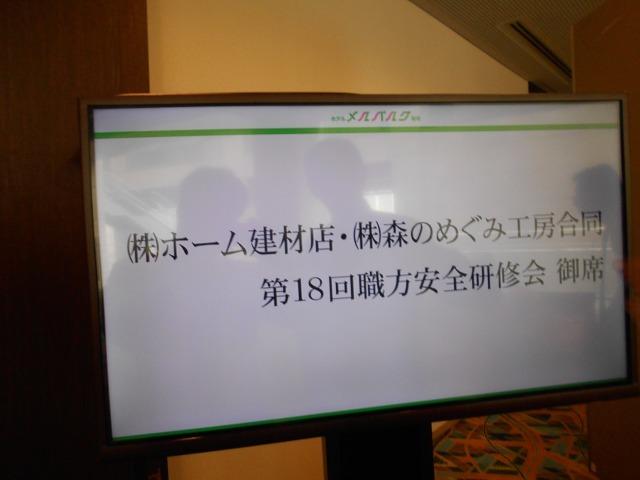 s_DSCN1530.jpg