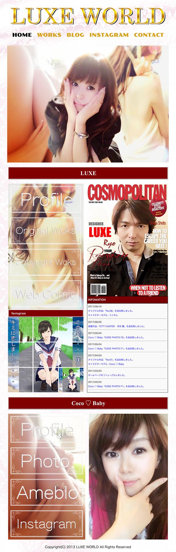 luxe-homepage.jpg