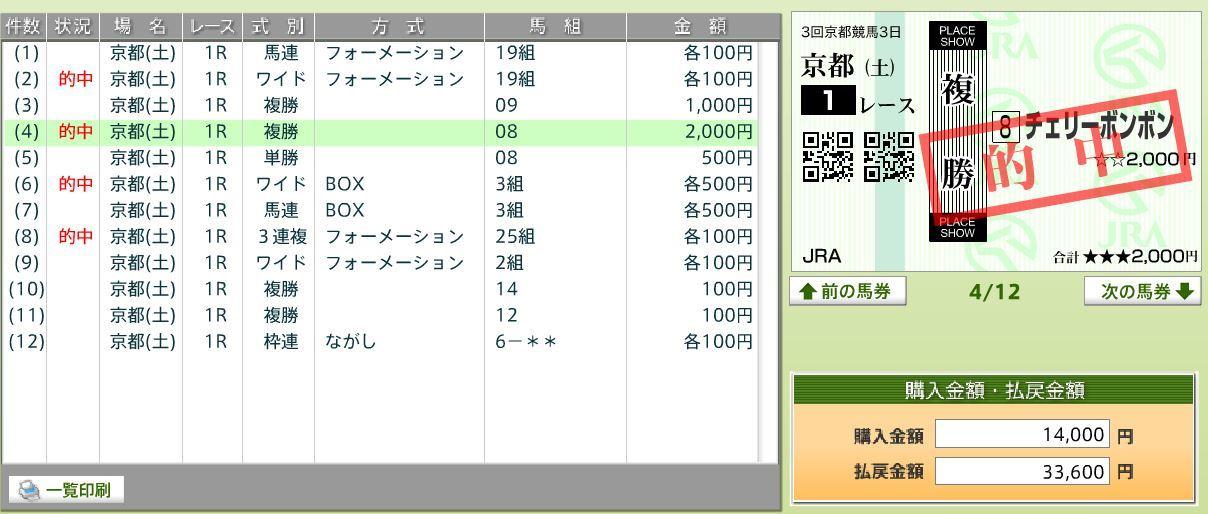 20170429180903b19.jpg