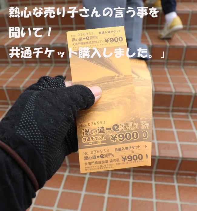 0A1A7485-9876567-8765.jpg