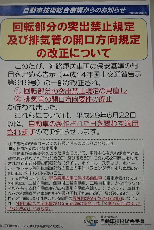 2017-06-23a.jpg