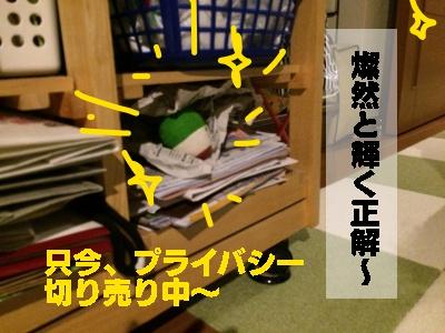 BClooksfortamachan4.jpg