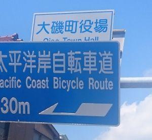 bicycleroute.jpg