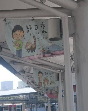 tibimaruko.jpg