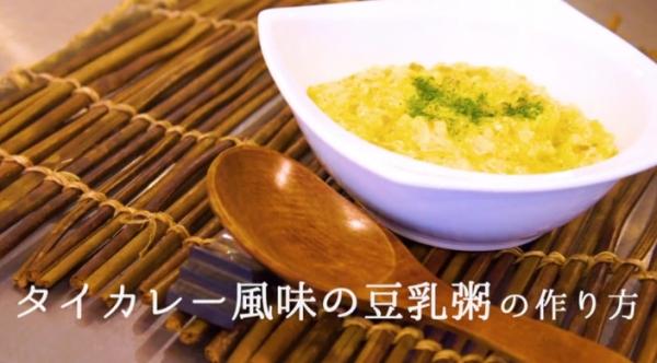 SUP1 (6)