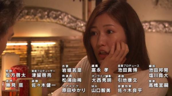 sayo02 (11)