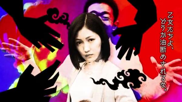 sayo02 (82)